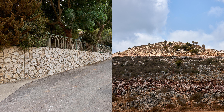 DSC09893 – Cemetary, Kfar Veradim